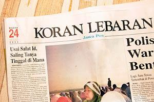 koran lebaran