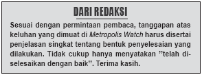 metrowatch-1299